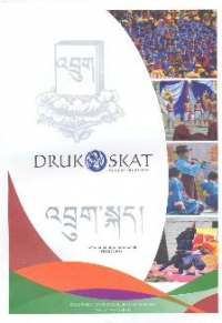 2nd edition of DrukSkat school magazine