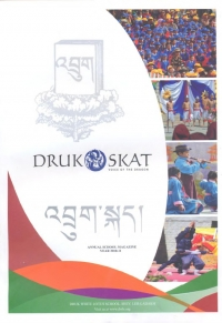 Drukskat Issue 2 (2010 - 2011)