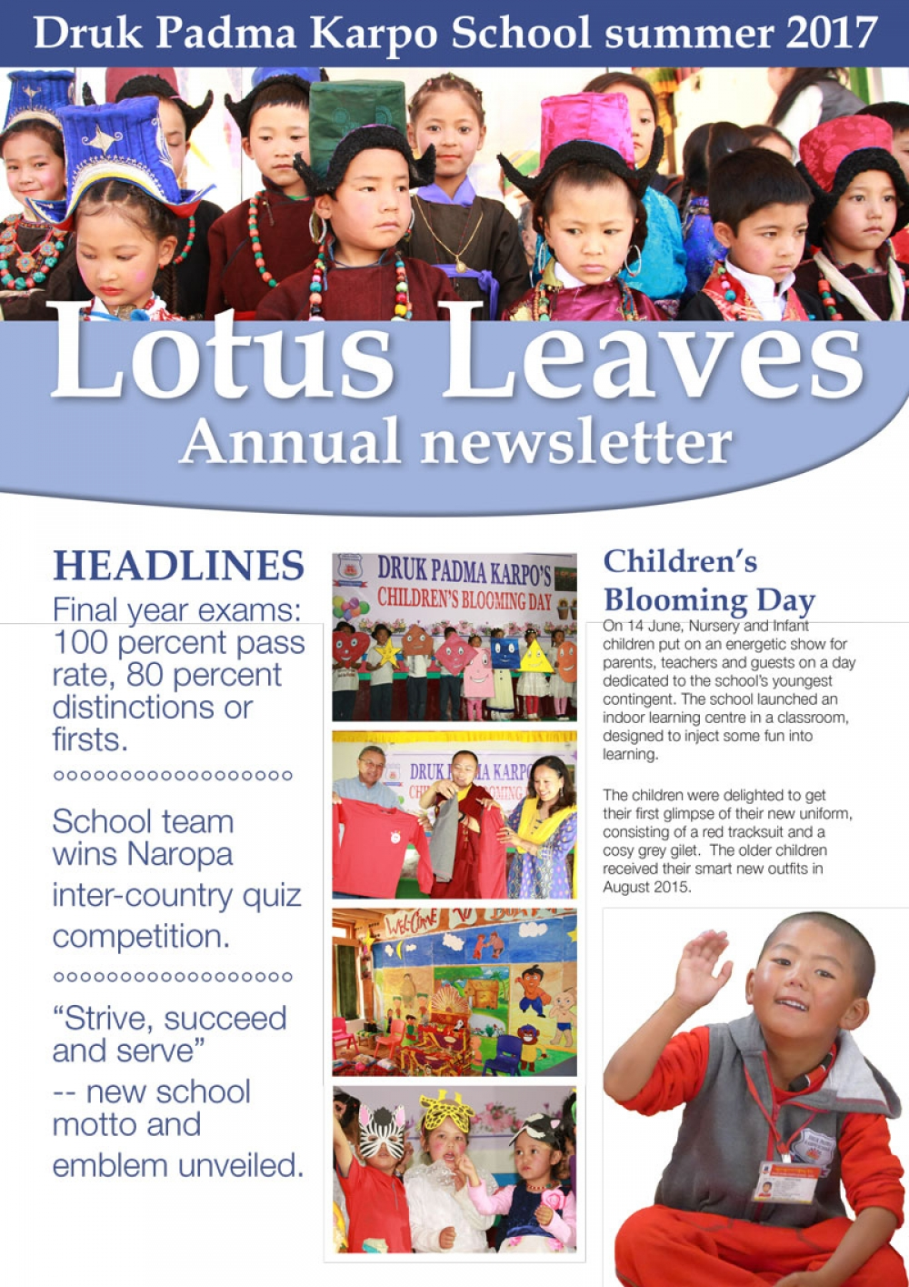 Lotus Leaves 2017